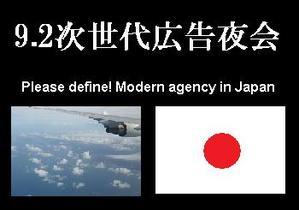 agency2_2.jpg