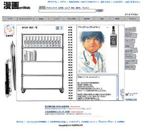 brayoro_01.jpg