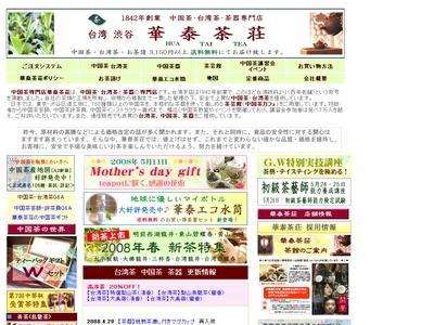 china_blog.jpg