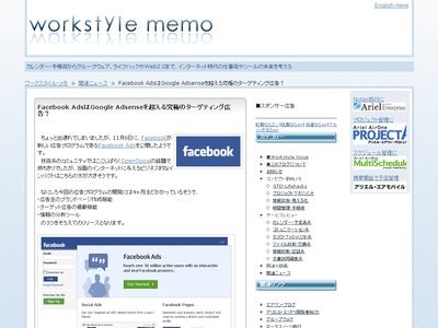 facebook_ads.jpg