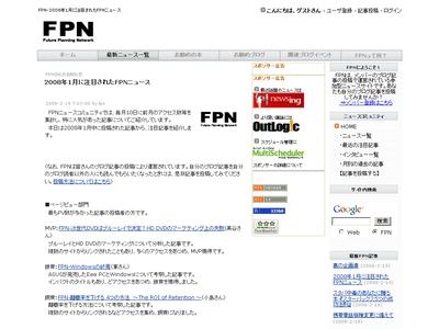 fpn.jpg