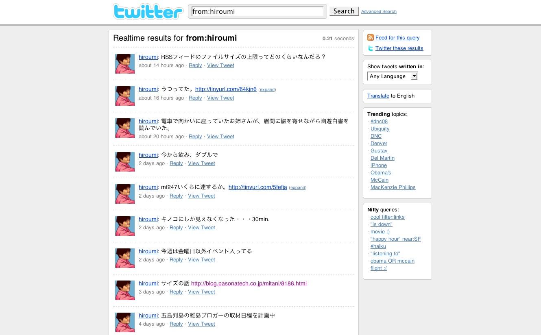 from_twitter.jpg
