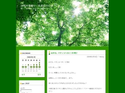 hikisio2007.jpg