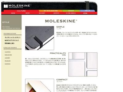 moleskin_style.jpg