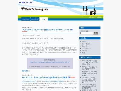 mtlblog.jpg